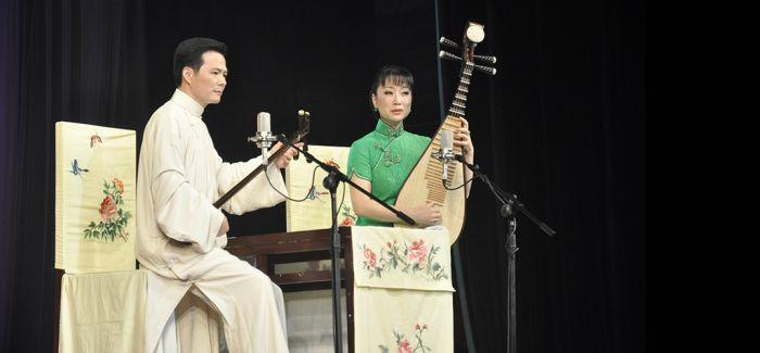 第七届中国曲艺团长高峰论坛探讨发展曲艺大书