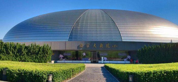 """国家大剧院""""公众开放日艺术节""""将呈多场演出及活动"""