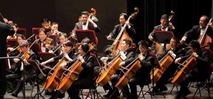 大型原创交响组歌《北京颂》亮相二七剧场