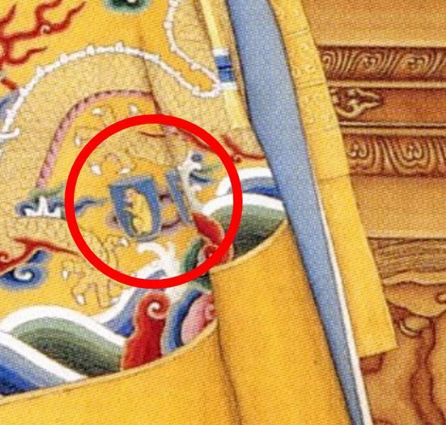 天子的十二章纹是什么?,十二章纹,天子,帝王,星辰,宗彝,袁世凯,皇帝,图案,纹饰,华虫