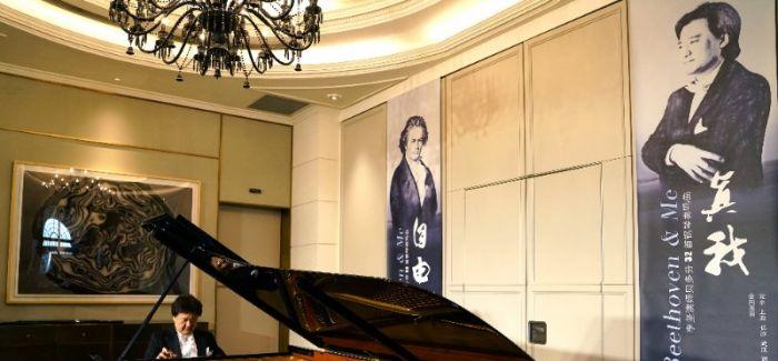 钢琴家李坚2019-2020年全国巡演在沪启动
