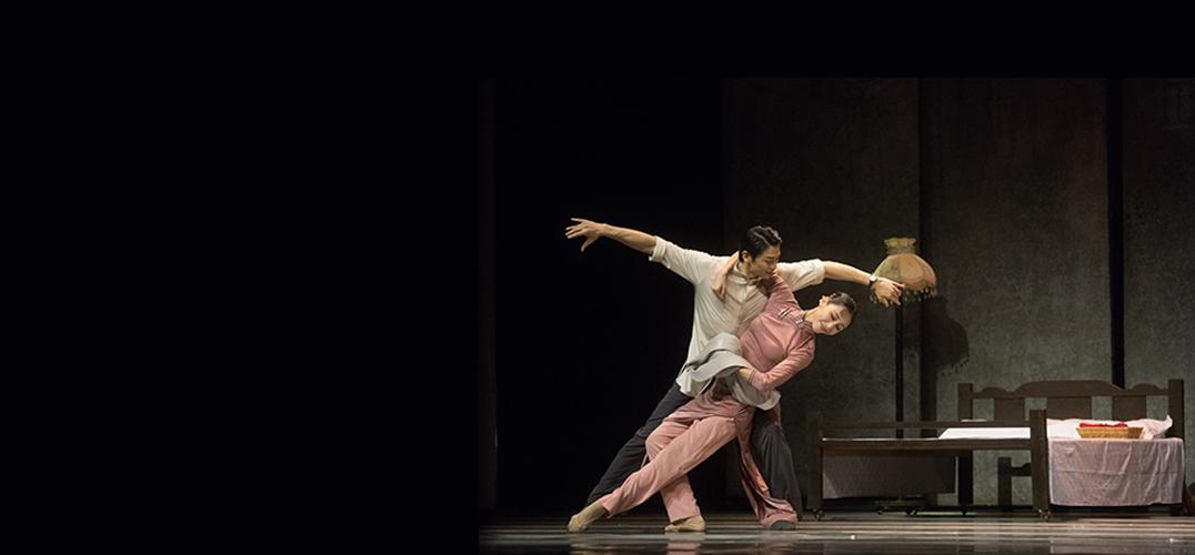 上海歌舞团舞剧《永不消逝的电波》的英雄情感