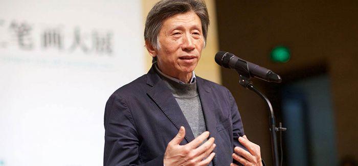 中央美院院长范迪安当选中国美协主席