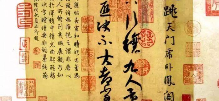 """以""""尺翰""""之名 感受中国书法的""""小中见大"""""""