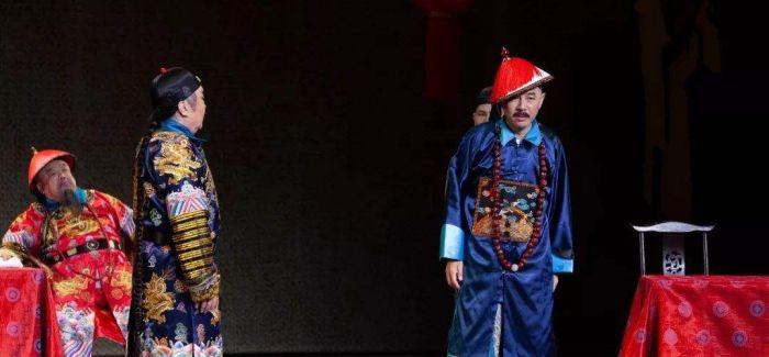 京味话剧《天命》将登陆北京天桥剧场