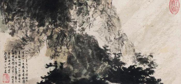 2018保利秋拍上的中国书画