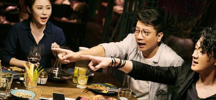 《完美陌生人》中国版《来电狂响》提档12.28