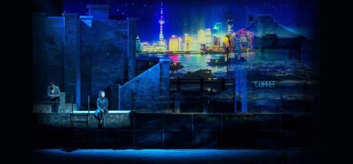 音乐剧《爱在星光里》 展现上海质感