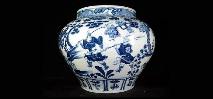 佳士得拍卖中的中国瓷