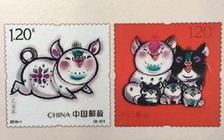 《已亥年》特种邮票在浙江韩美林艺术馆首发