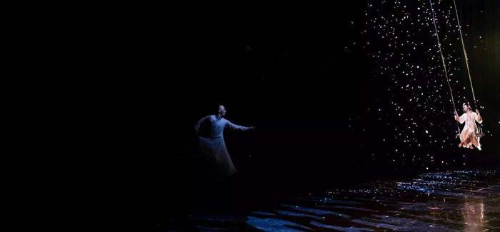 舞剧《人生若只如初见》亮相国家大剧院