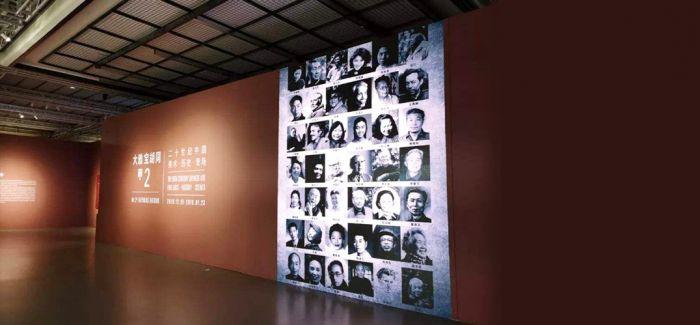 """中国美术的""""大宅门"""" 风华正茂铸造艺术辉煌"""