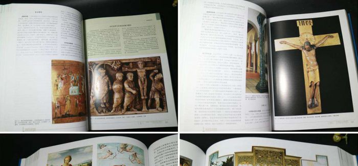 新版《加德纳艺术通史》扩充容量首发面世