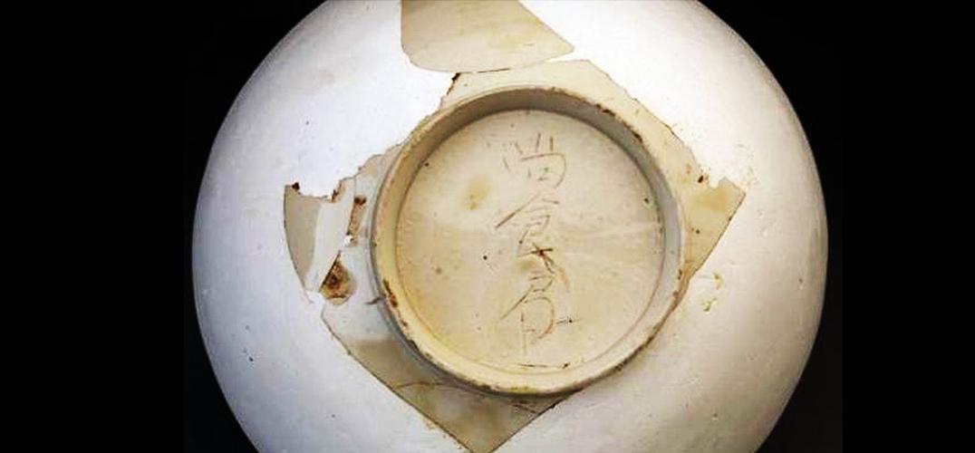 中国六大考古发现公布
