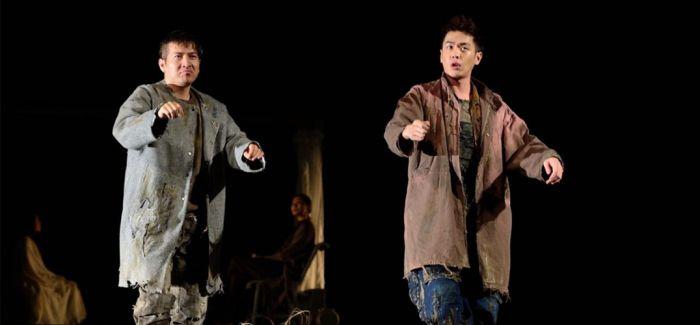 用爱照亮第二届华语戏剧盛典