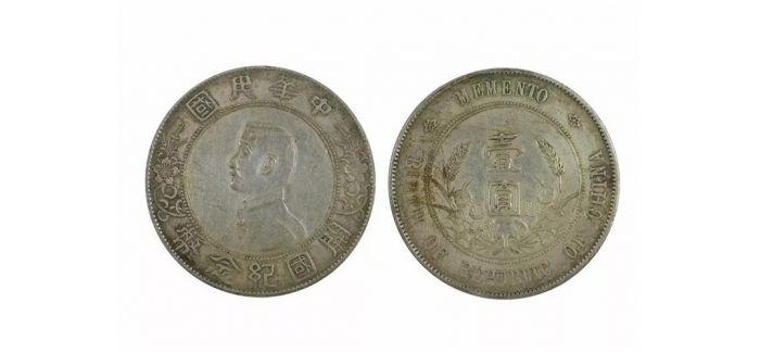 古钱币的吸引力