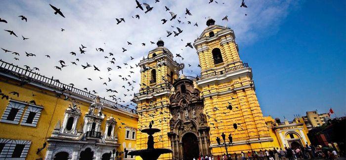 """西班牙的""""花园城市""""——利马"""