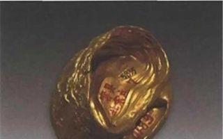 战国时期出现大量金饼货币的原因