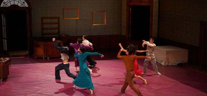 《大饭店》展现中国舞蹈的年轻风采