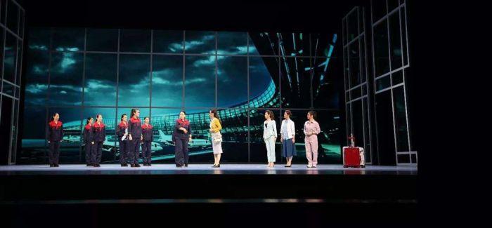 当代越剧《风乍起》亮相北京保利剧院