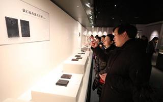 故宫院藏文房四宝在安徽黄山展出