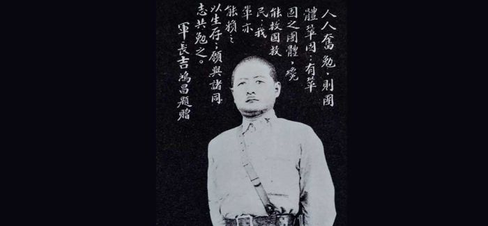 越调革命历史剧《吉鸿昌》 舞台上再现战火纷飞