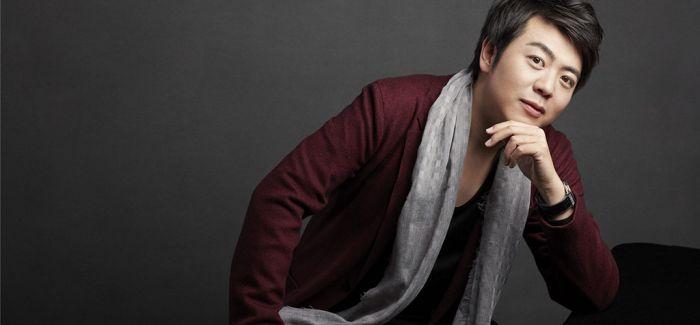 郎朗与广州交响乐团在沙特奏响中国音乐