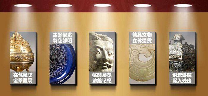 陕西数字博物馆上线虚拟现实馆达到142座