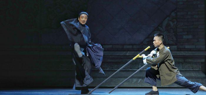 现代京剧《北平无战事》为戏曲发展建立良好开端