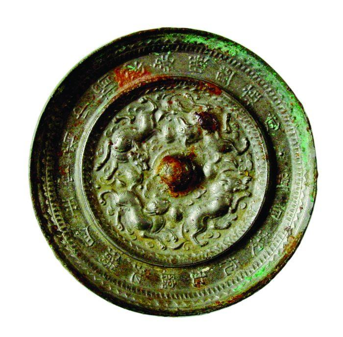 图2.隋代菱花铭文镜