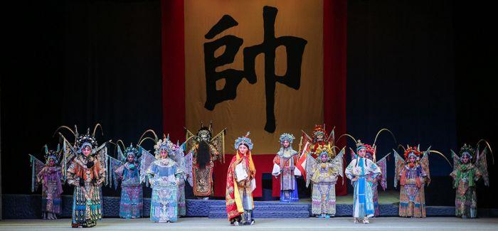 陕西戏曲研究院携秦腔登陆上海舞台