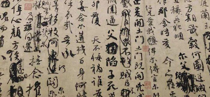 """""""颜真卿:超越王羲之的名笔""""东京开幕"""