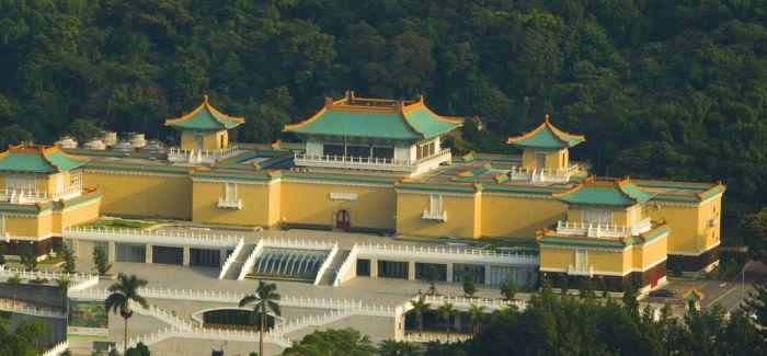 台北故宫博物院:藏品70万 需35年才可看全