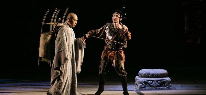 民族器乐剧《玄奘西行》音乐多样化的表述