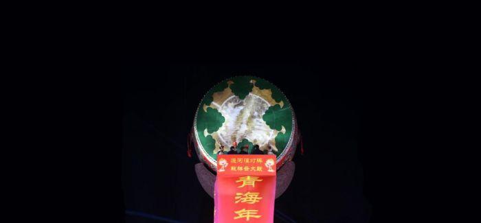 """""""小年""""至 青海多民族共赏河湟文化年"""