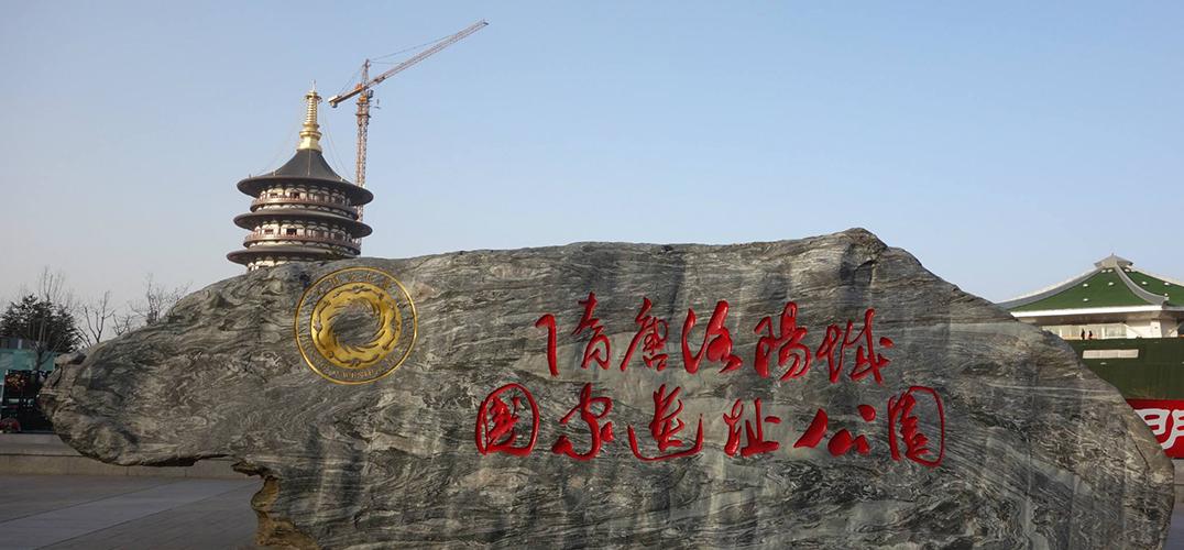洛阳重现千年古寺 印证中国唐代佛教的盛衰转折