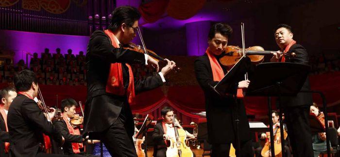 2019凤凰卫视华人音乐盛典将在国家大剧院举行