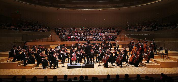 苏州交响乐团首登纽约联合国总部舞台