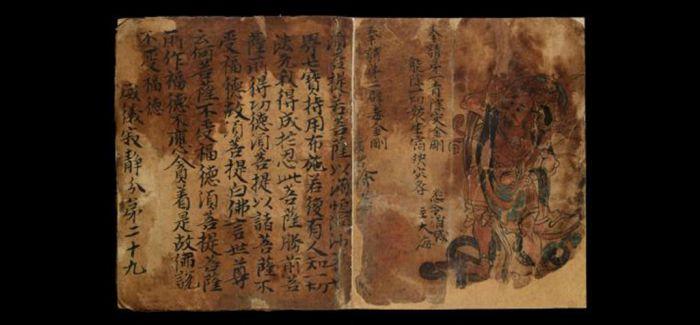 12件敦煌藏经洞唐代藏文写经完成修复