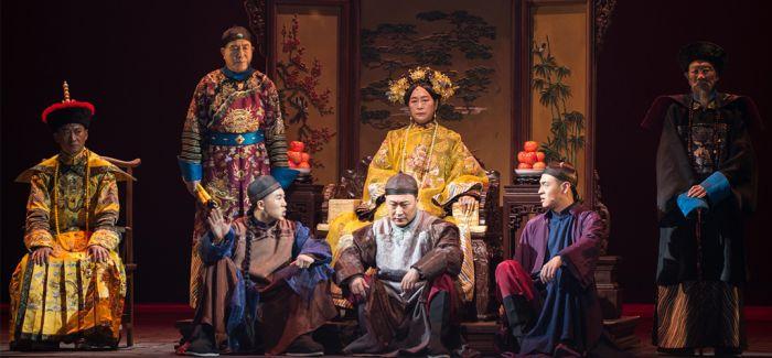 田沁鑫话剧《北京法源寺》将亮相国家大剧院