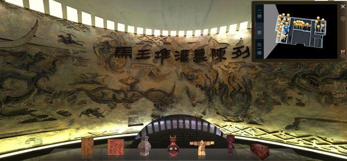 数字博物馆 跨越地域限制 近距离欣赏国宝
