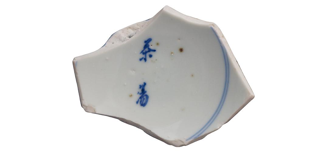 """光禄寺""""茶汤""""背后的故事"""