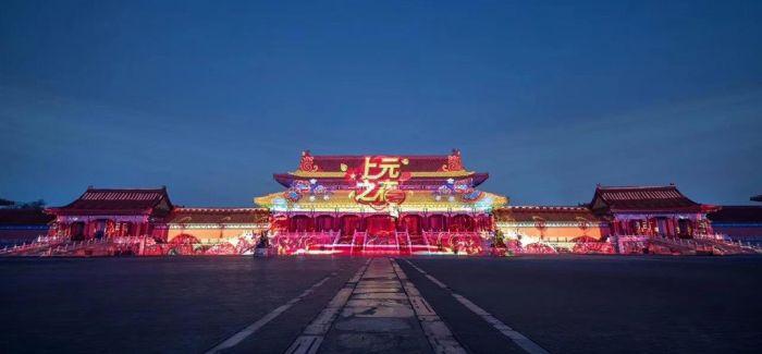 单霁翔:故宫将尝试在重要节气举办夜场