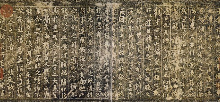 在展览中窥得中国书法的变迁