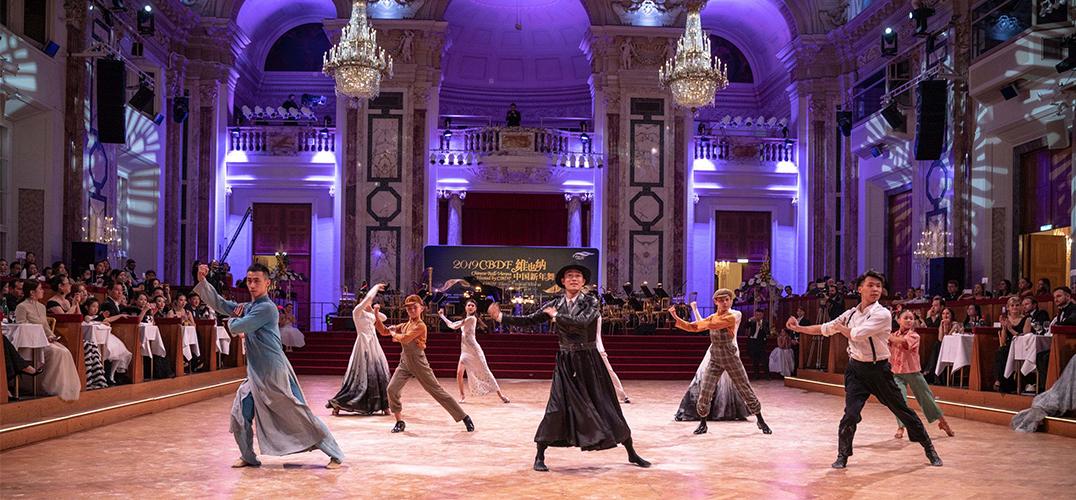 奥地利皇室宫殿里的中国新年舞会