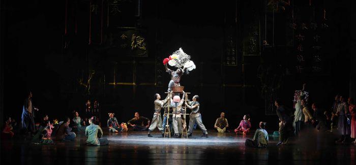 舞剧《醒·狮》启动全国巡演