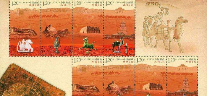 中国2019世界邮展定于6月在武汉国际博览中心举行