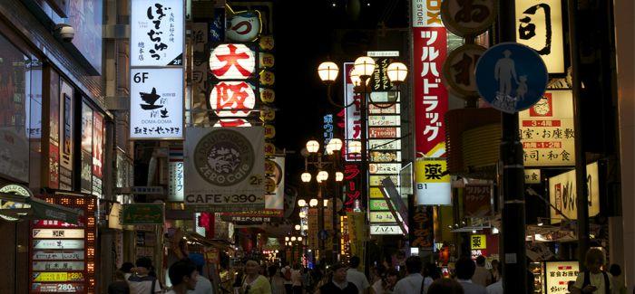 东京:有温度的酒和美好的生活