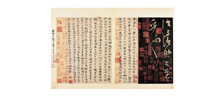 回望中国古书拍卖25周年