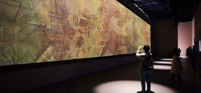 推动文化与科技深度融合 触发文化产业创新发展